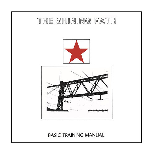 The Shining Path ‎– Basic Training Manual LP