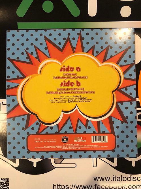 "Soulya ID - Tell Me Why - 12"" orange & blue vinyl"