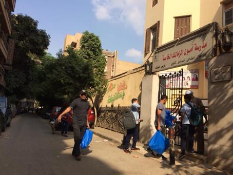 Cairo Energy