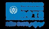 הדסה לוגו.png