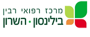 rabin.png