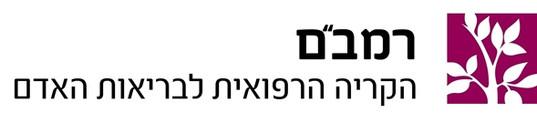 RAMBAM_Heb._logo_1_.jpg