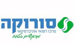 logoSoroka.jpg
