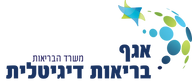 לוגו בריאות דיגיטלית.png