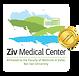 ziv medical center.png