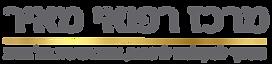 Logo Meir Update 2017- PNG.PNG