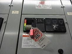SMS105 - Lockout Tagout: Complex Procedures - Bloqueo y Etiquetado: Procedimientos Complejos