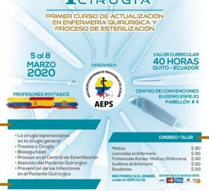 PRIMER CURSO DE ACTUALIZACION EN ENFERMERIA QUIRURGICA Y PROCESO DE ESTERILIZACION