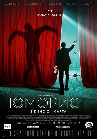 kinopoisk.ru--3316029--o--.jpg