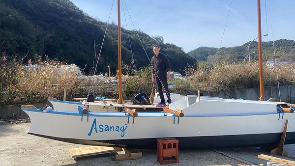 Asanagi 2.JPG
