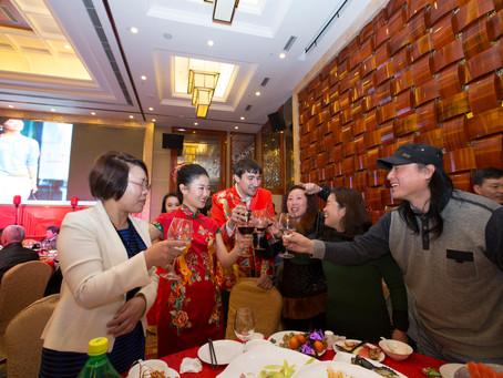 China, 2015-2019