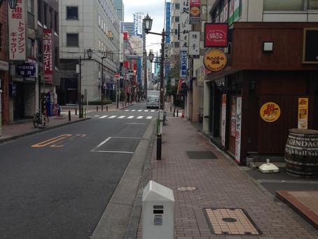 Japan, 2014