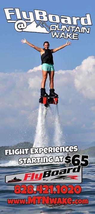 Georgia Flyborad