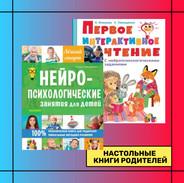 Реклама книг 1080x1080  пикс.jpeg
