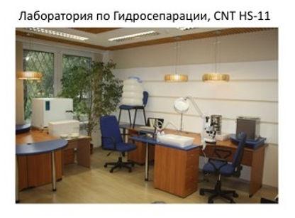 Лаборатория гидросепарации CNT HS-11