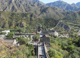 The Forbidden City, and other places