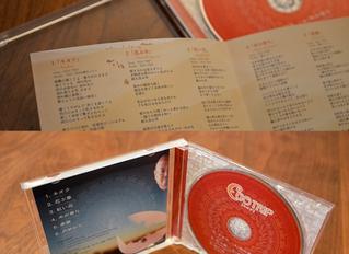 CD sale started !!