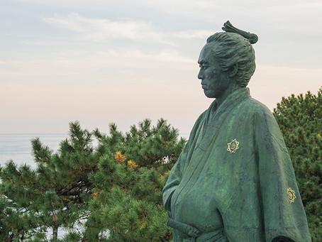 高知県eスポーツ協会の一般社団法人化について