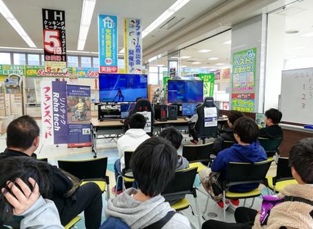 2020-01-04 FORTNITE 新春ゲーム王決定戦