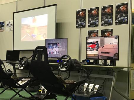 2019-04-29 グランツーリスモSPORT・Rocket League体験会