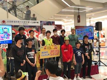 2019-05-12 ぷよぷよeスポーツ 茨城国体 高知県代表決定戦