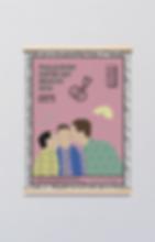 Affiche Mister Gay