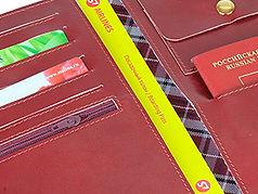 Кошелек для авиабилетов, паспорта и карточек.