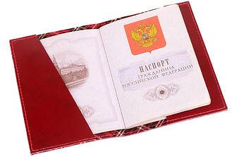 Обложка на паспорт и натуральной кожи.