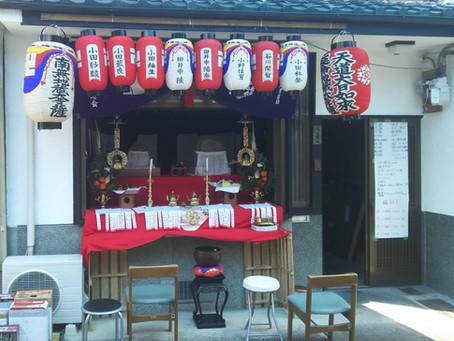 京の地蔵盆