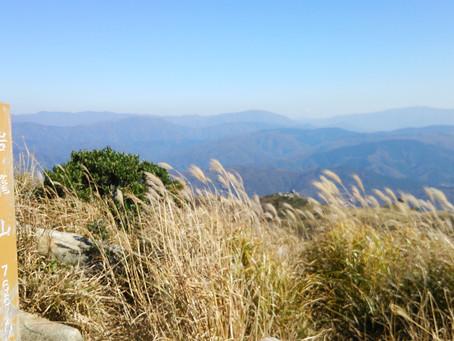 紅葉の岩籠山へ