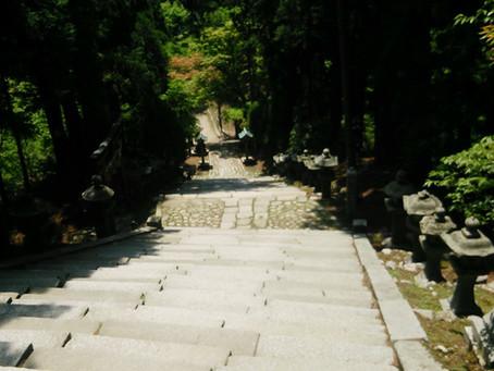 愛宕山の白髭神社