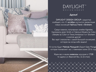 Презентация Fabricut в Daylight Design Group