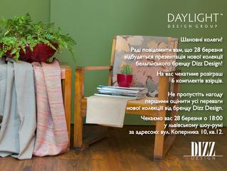 Презентация Dizz Design во Львове