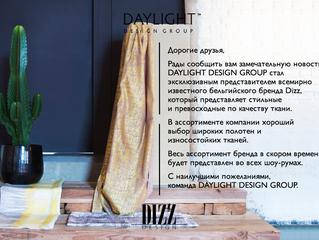 DAYLIGHT DESIGN GROUP эксклюзивный представитель Dizz Design