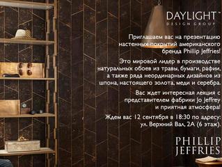 Презентация бренда Phillip Jeffries для архитекторов