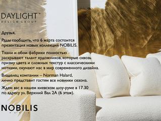 Презентация новой коллекции Nobilis в Daylight Design Group