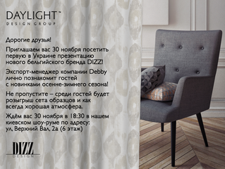 Презентация Dizz Design в Daylight Design Group