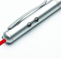 Wskaźnik NOBO laserowy 4w1      uwk010