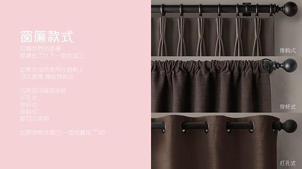 訂購窗簾3.jpg