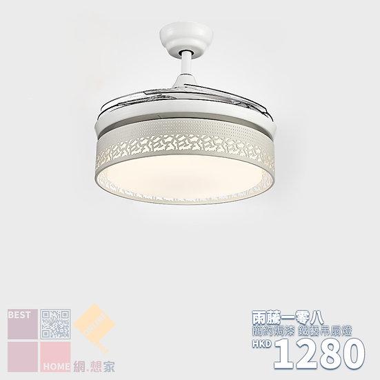簡約焗漆 雨虅一零八 鐵藝吊扇燈 包送貨安裝 半年保養
