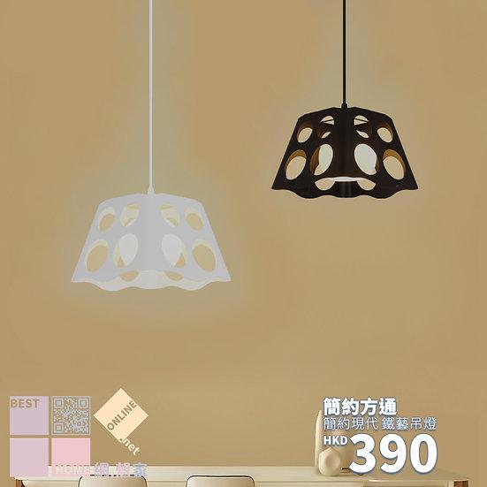 簡約焗漆 簡約方通 鐵藝吊燈 包送貨安裝 2種顏色選擇 半年保養