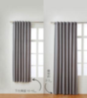 訂購窗簾9.jpg