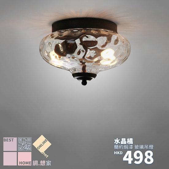 簡約現代 水晶橘 玻璃吊燈 包送貨安裝 半年保養