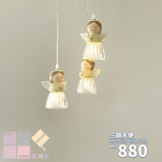 簡約現代 三頭天使 玻璃吊燈 包送貨安裝 半年保養