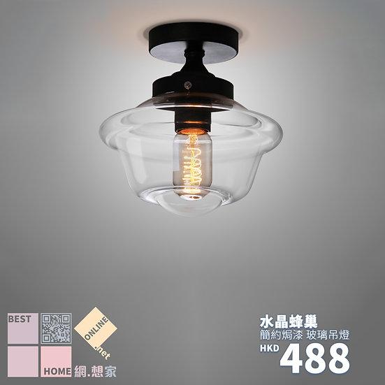簡約現代 水晶蜂巢 玻璃吊燈 包送貨安裝 半年保養