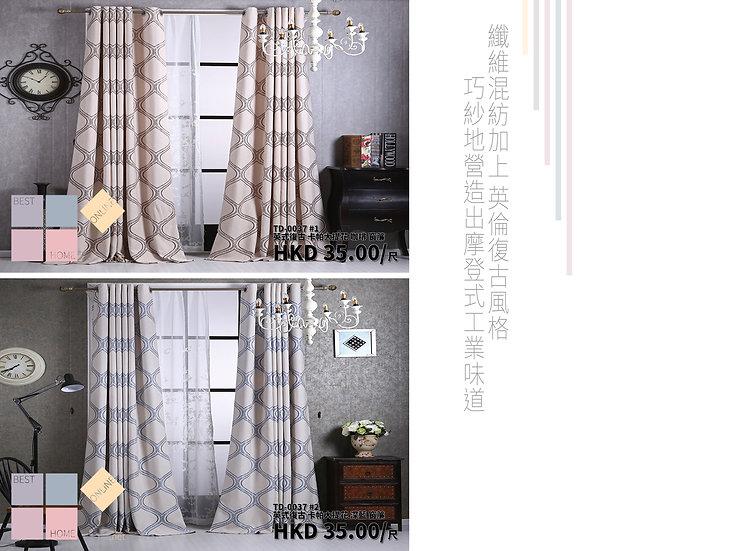 英式復古 卡帕大提花 窗簾 有2種顏色