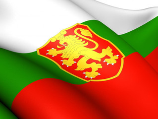 Bulgaria: an attractive investment environment
