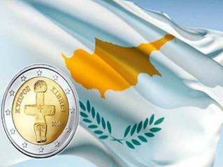 Το φορολογικό περιβάλλον της Κύπρου υπό το πρίσμα των πρόσφατων οικονομικών ανακατατάξεων