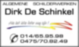 Mailchimp Reclame De Schinkel.png