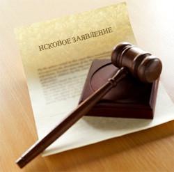 Теперь исковые заявления можно подавать он-лайн. Улучшен сервис поиска судебных решений.
